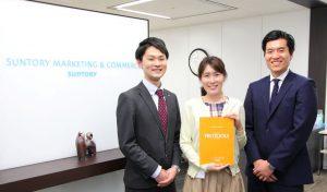 サントリーマーケティング&コマース株式会社様:酒類関連備品販売