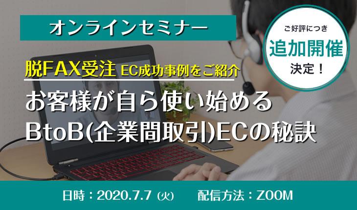 TOMAシステムコンサルタンツ株式会社