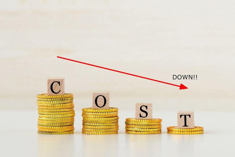コストを削減できる